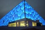 Water Cube, Beijing; via TCD webiste.