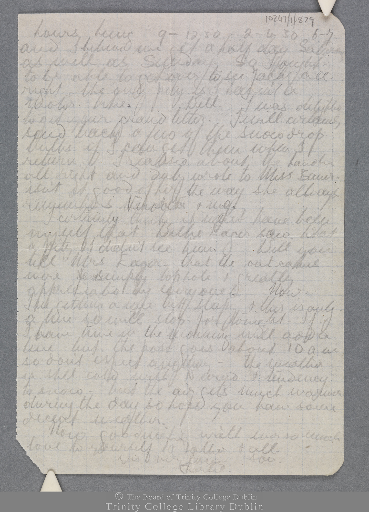 TCD MS 10247/1/829 folio 2 recto