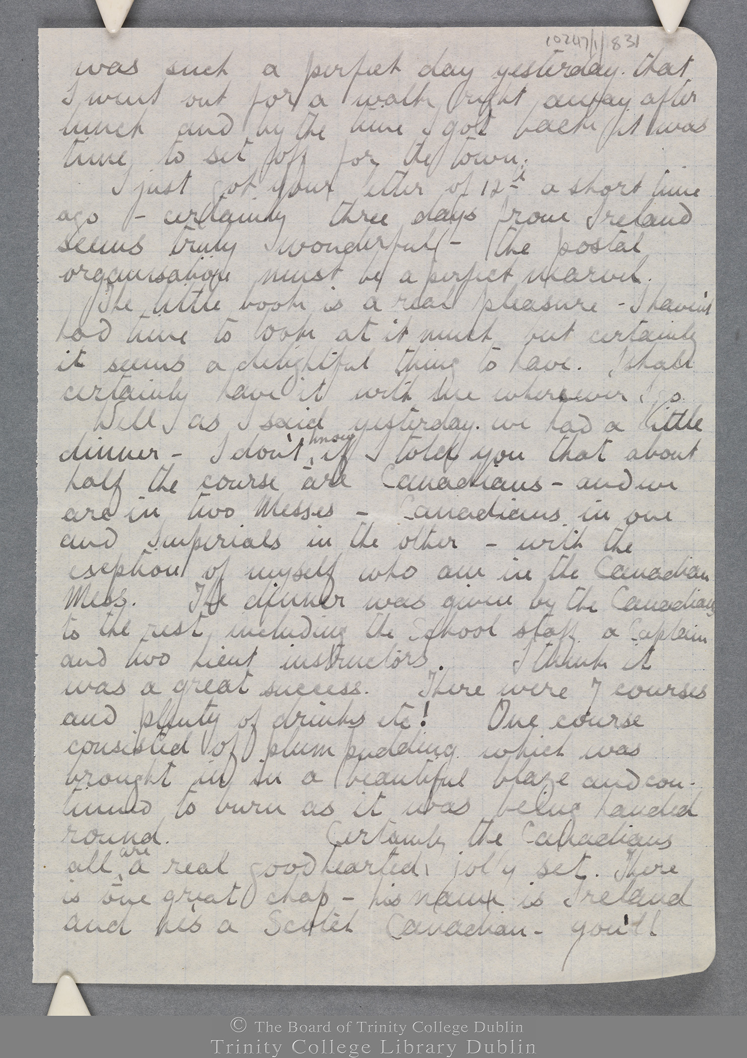 TCD MS 10247/1/831 folio 5 recto