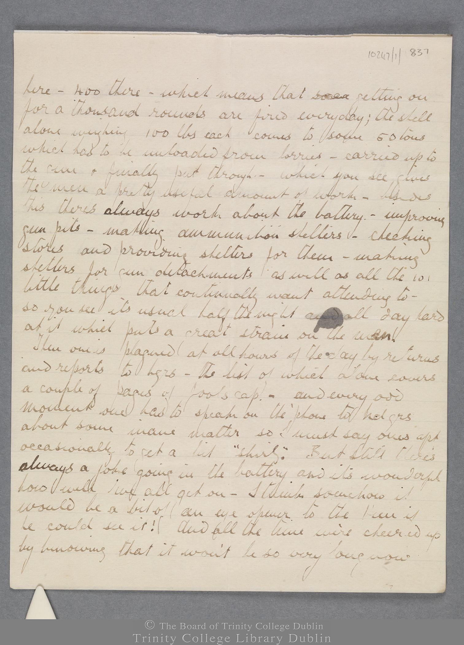 TCD MS 10247/1/837 folio 2 recto