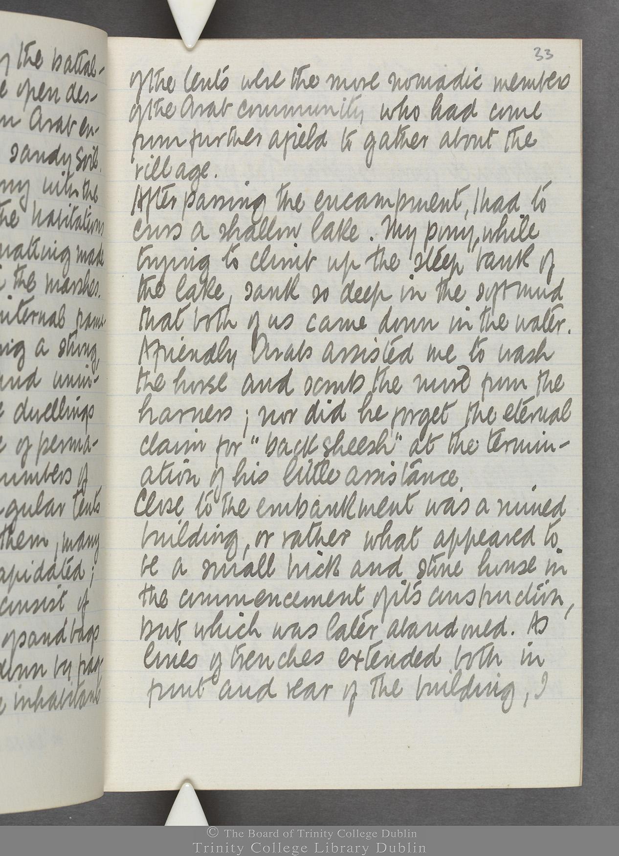 TCD MS 10515 folio 33r
