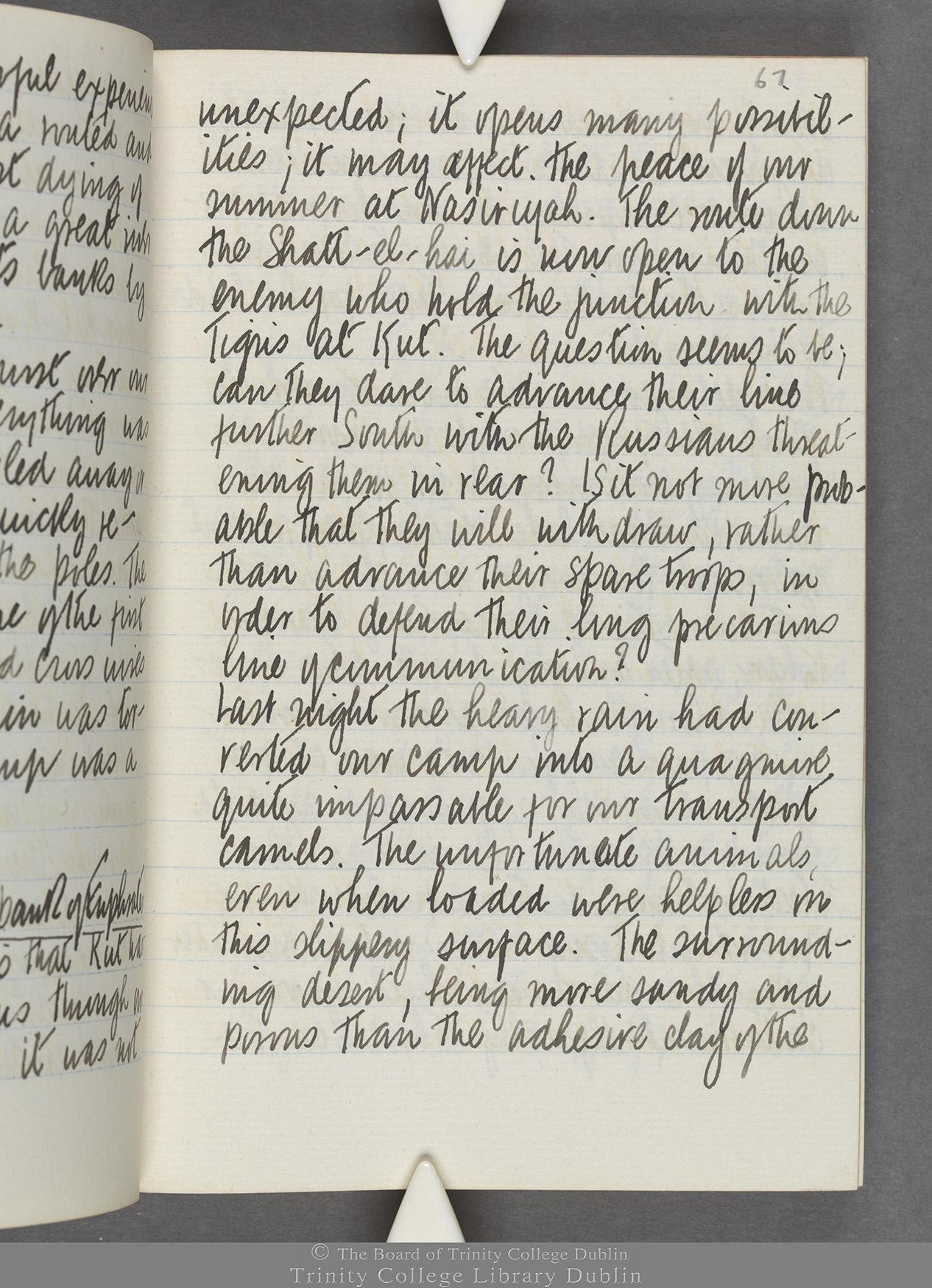 TCD MS 10515 folio 67r