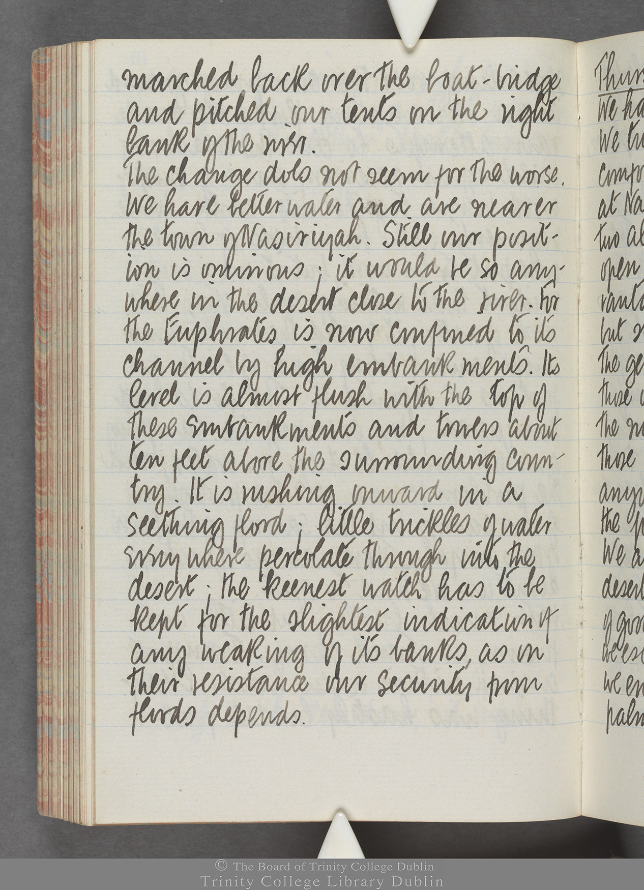 TCD MS 10515 folio 111 verso
