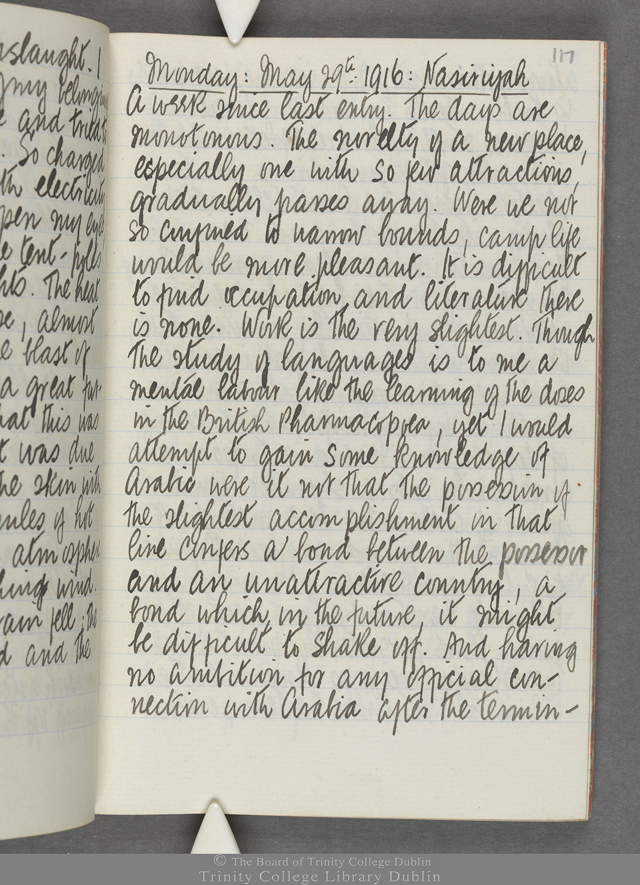 TCD MS 10515 folio 117 recto