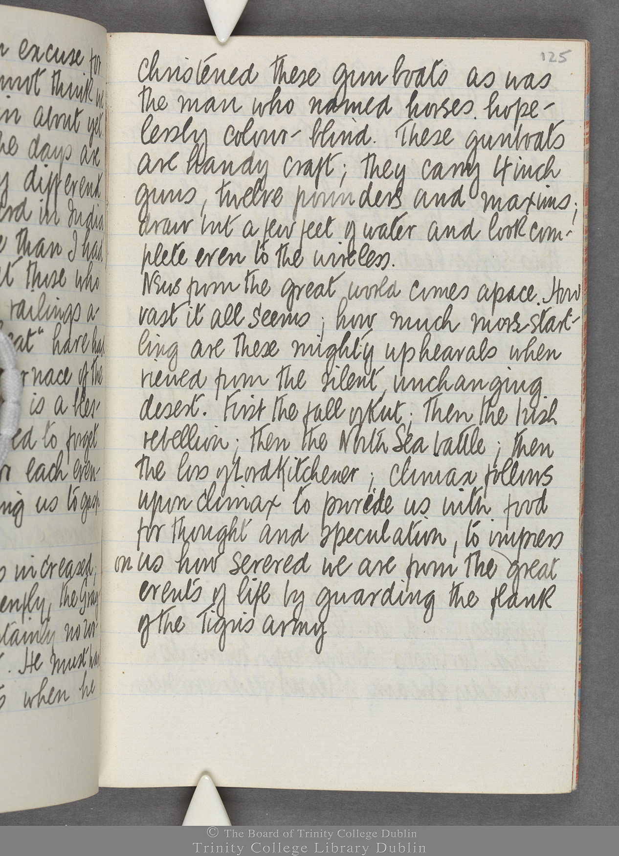 TCD MS 10515 folio 125 recto