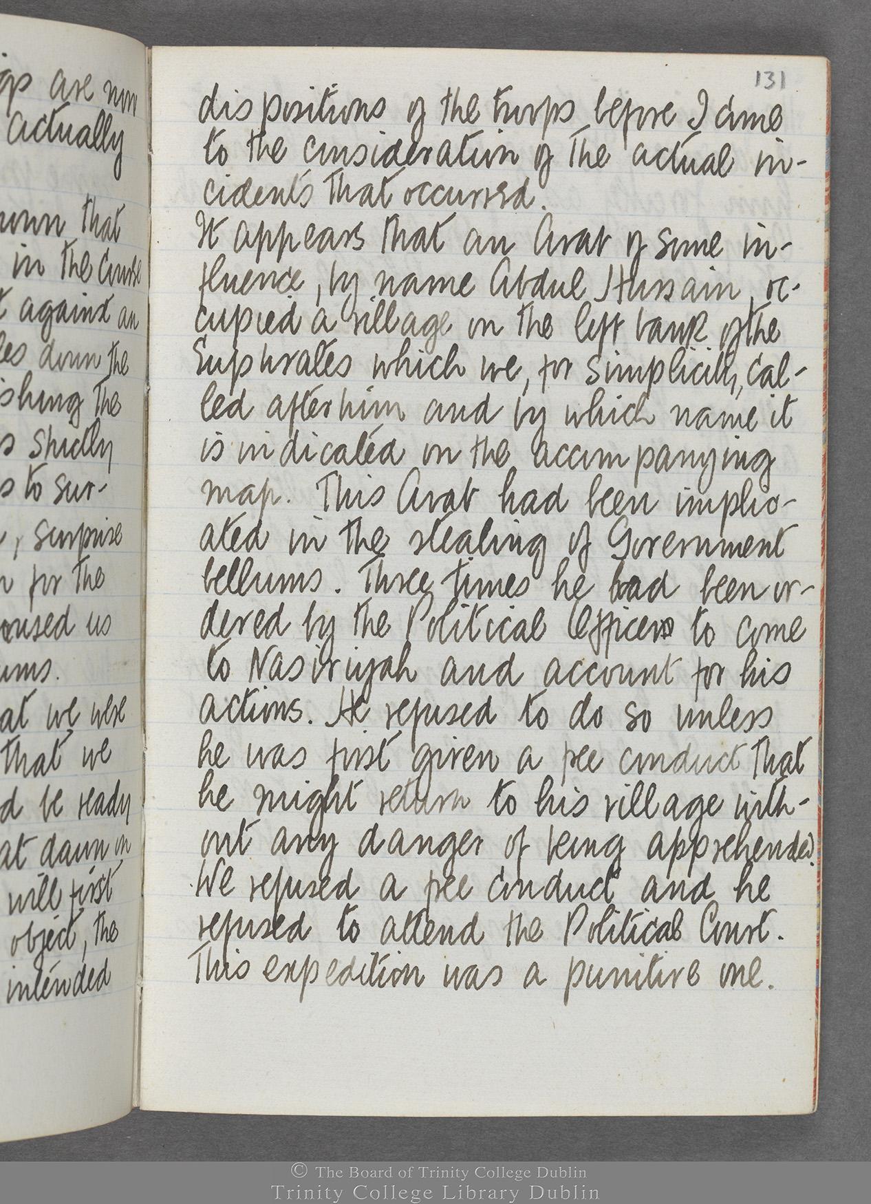 TCD MS 10515 folio 131 recto