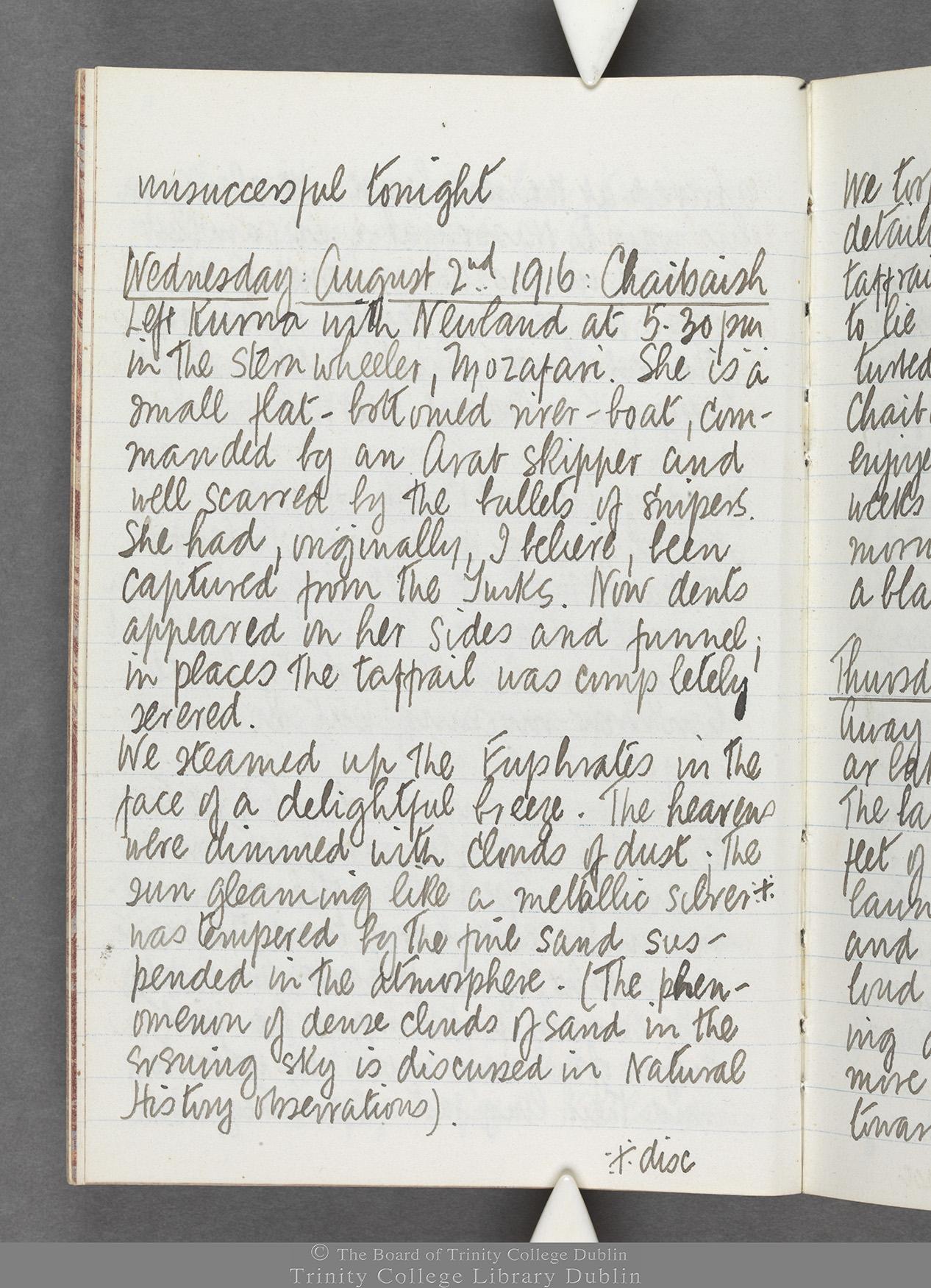 TCD MS 10516 folio 11 verso