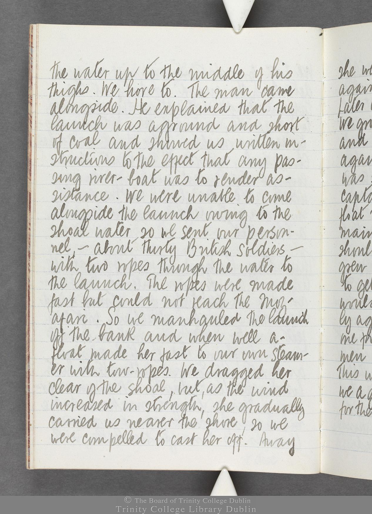 TCD MS 10516 folio 12 verso