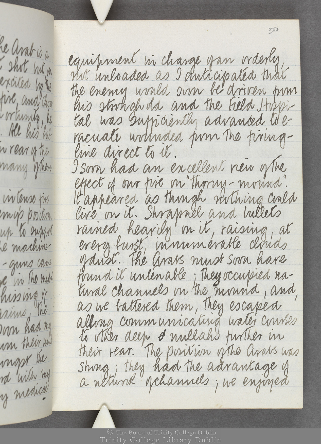 TCD MS 10516 folio 30 recto