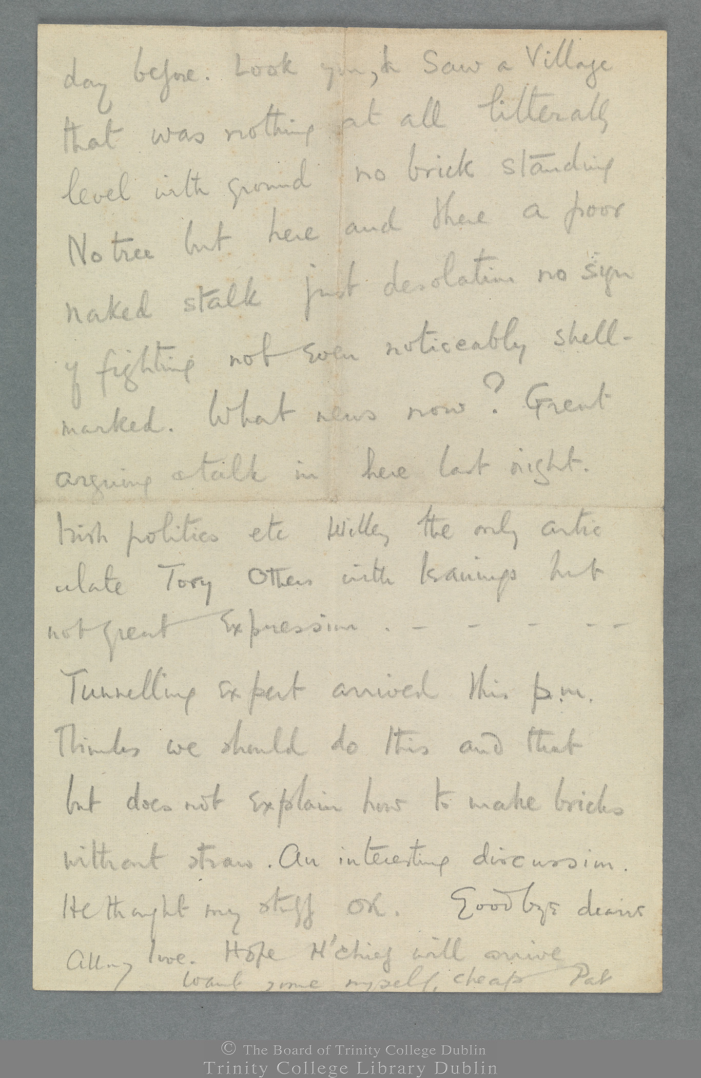 TCD MS 11274/43 folio 2 verso