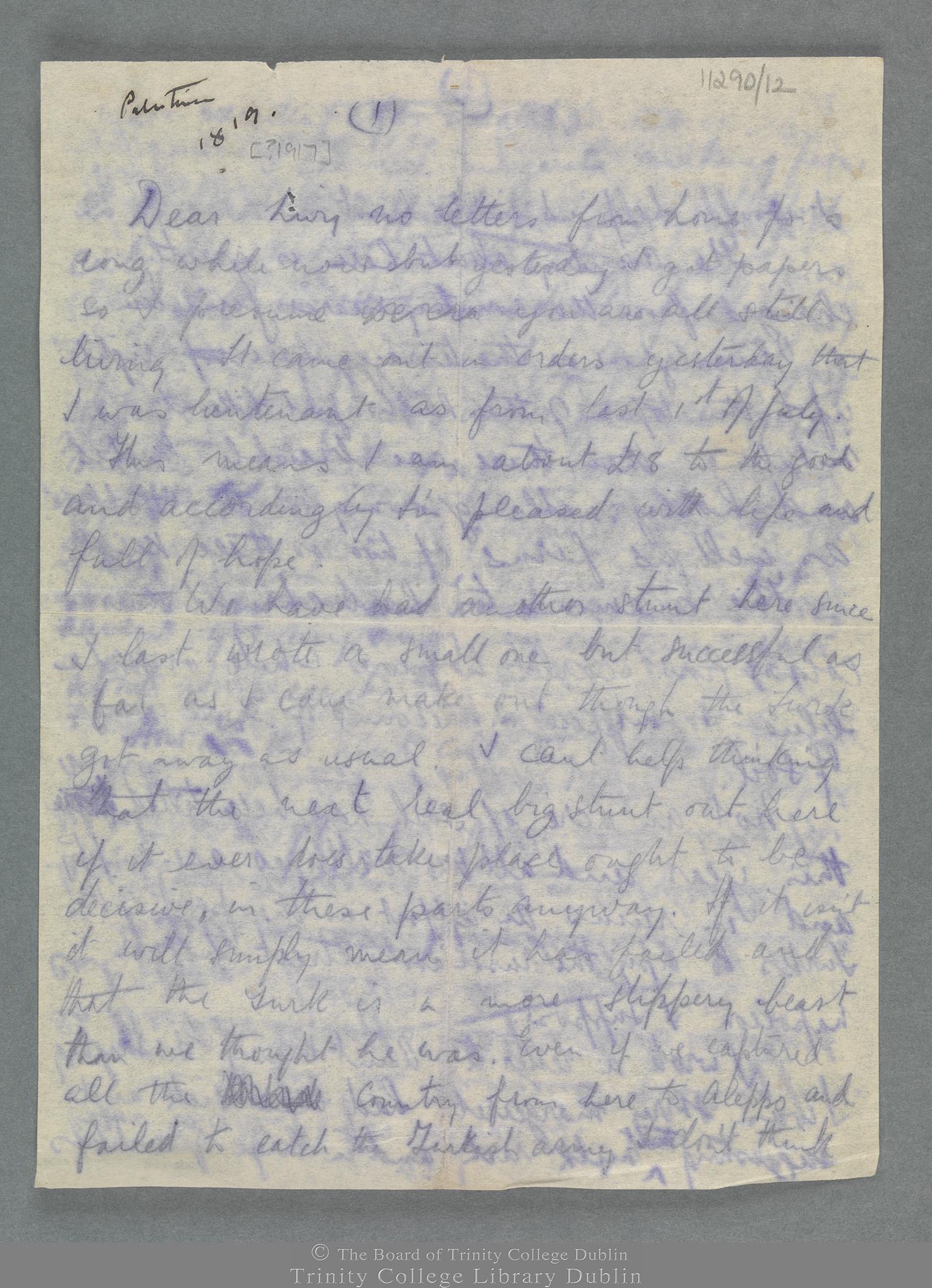 TCD MS 11290/12 folio 1 recto