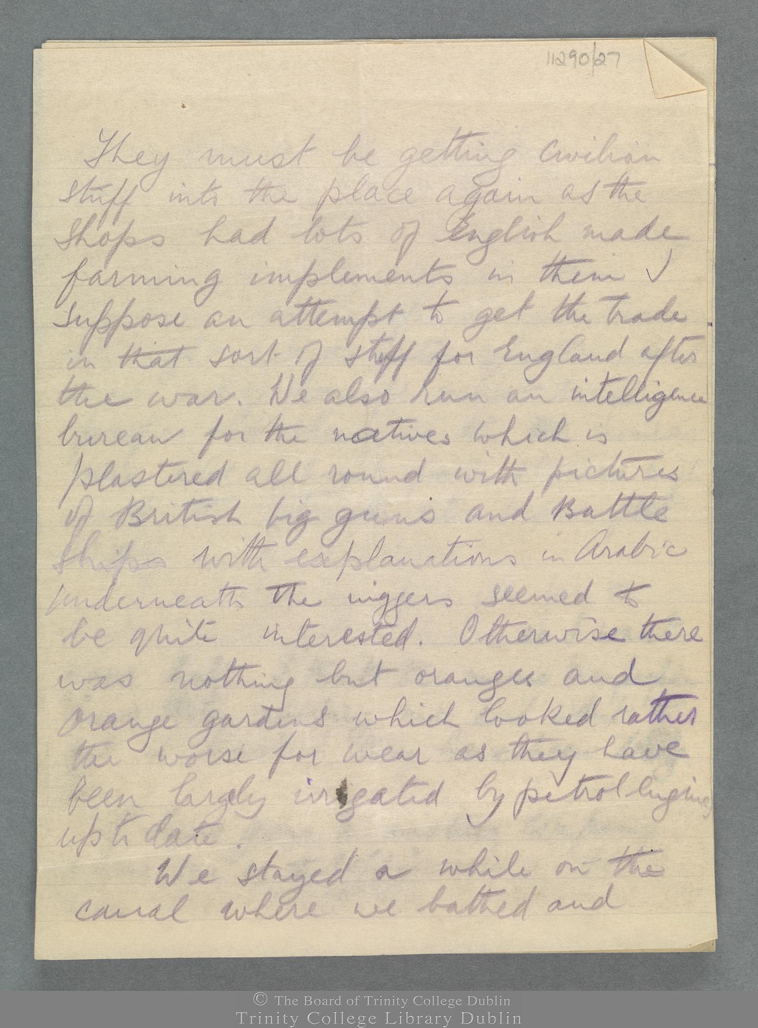 TCD MS 11290/27 folio 3 recto