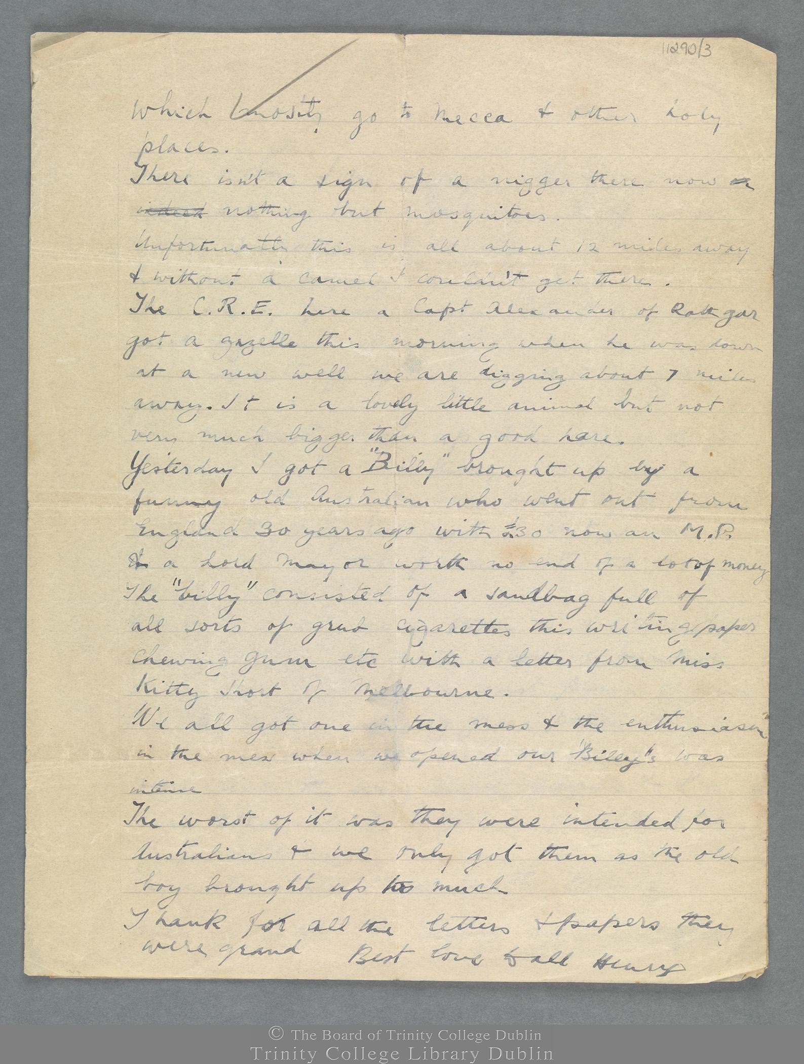 TCD MS 11290/3 folio 2 recto