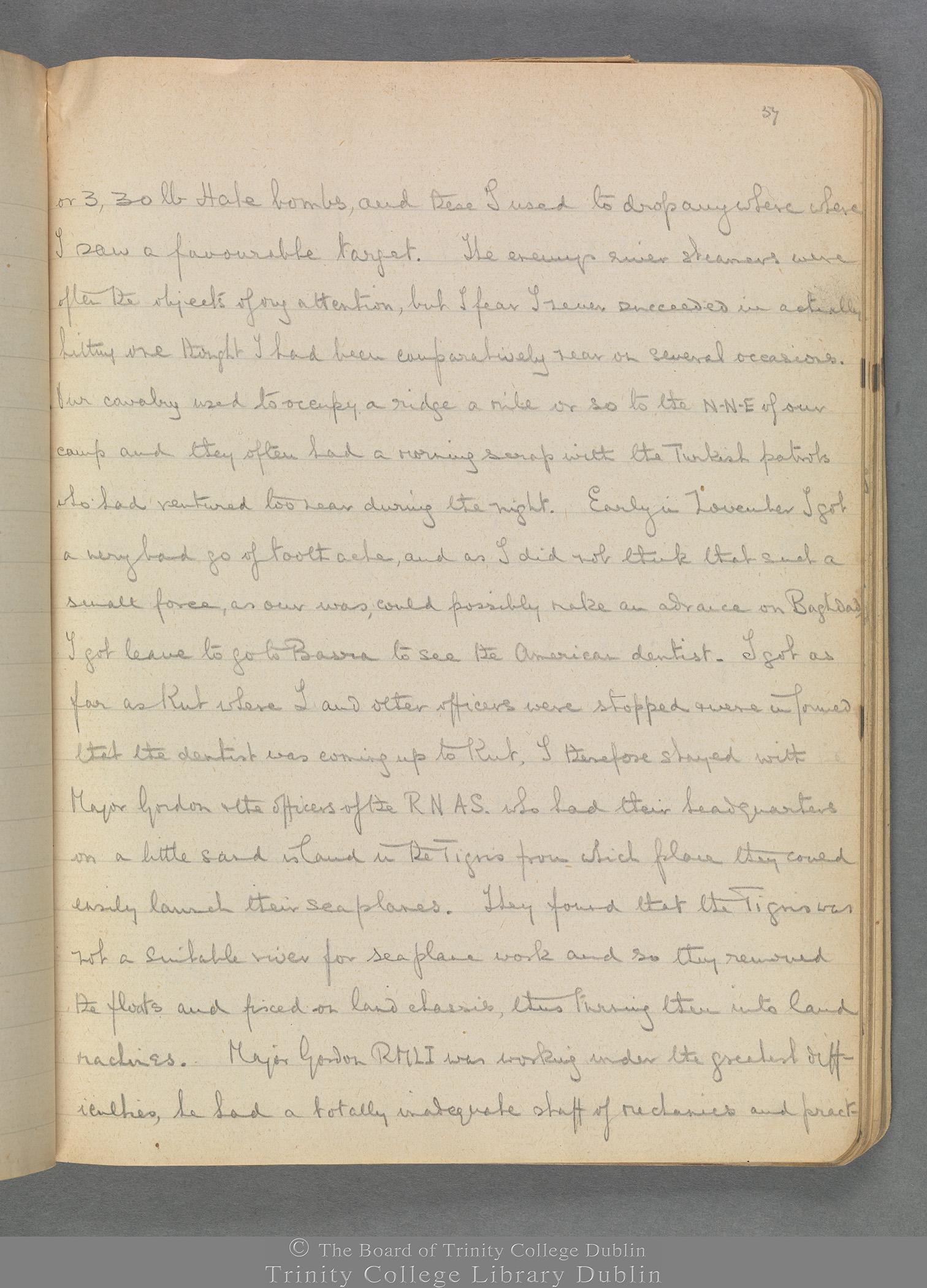 TCD MS 3414 folio 57 recto