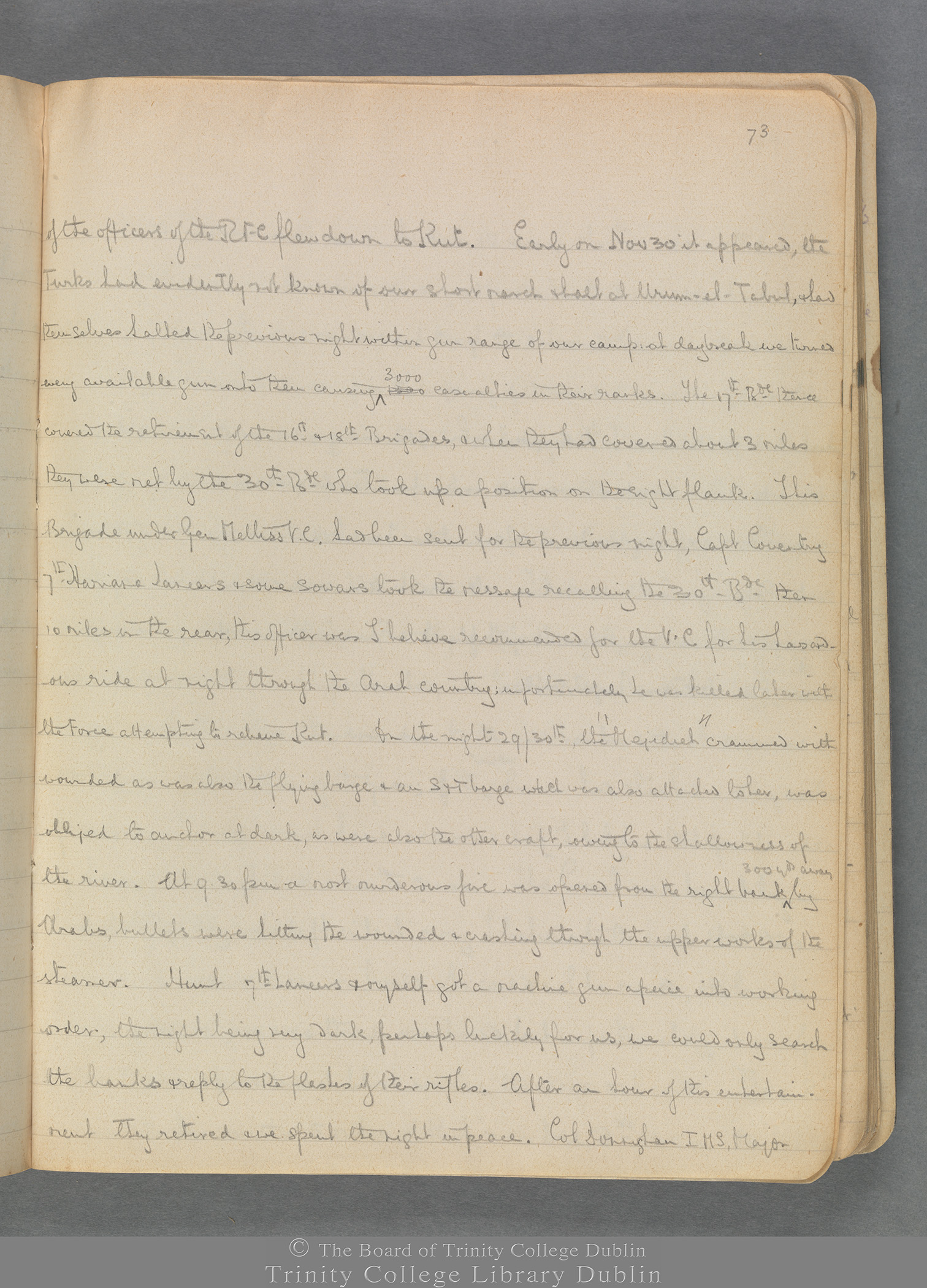 TCD MS 3414 folio 73 recto